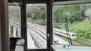 【前面展望】雨の多摩モノレール1000系で京王動物園線TamazooTrainとすれ違い