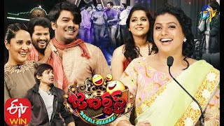 Jabardasth | Double Dhamaka Special  Episode | 28th February 2021 | Full Episode | ETV Telugu