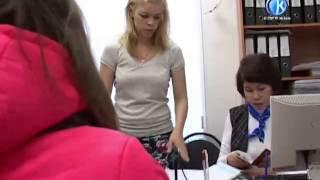 видео Срок действия полисов ОМС старого и нового образца