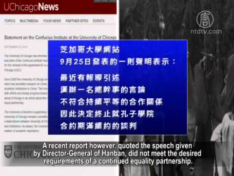 """Confucius Institute """"Kicked Out"""" from University of Chicago"""