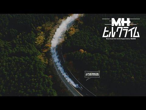 "Watch an epic hillclimb on ""Japan's Nurburgring"""