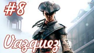 assassins creed liberation hd part8 vazquez the last dance