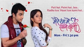 "Upcoming Episode of ""Mere Rang Mein Rangne Wali"" 