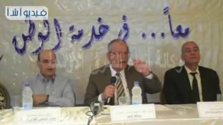 بالفيديو. محافظ المنيا يفتتح فعاليات الدورة التدريبية معا في خدمة الوطن للقومي للمراةU