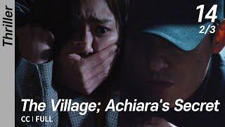 [CC/FULL] The Village; Achiara's Secret EP14 (2/3)   마을아치아라의비밀
