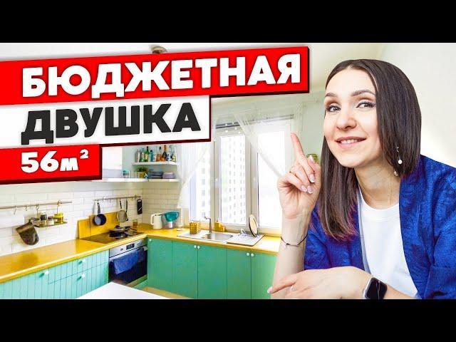 Бюджетный РЕМОНТ в двухкомнатной квартире своими руками! Идеи для дома. Дизайн интерьера. Румтур 340