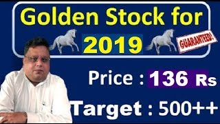 Price 136  Rs TGT : 500++ Rakesh Jhunjhunwala's Portfolio Best Stock To Buy in 2019  For Long Term