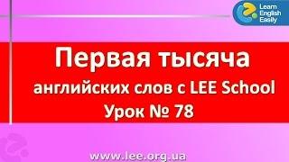 Курсы английского в Киеве с серией