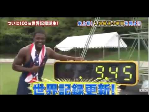 Justin Gatlin Breaks Usain Bolt 100m World Record With Wind Aided 9.45s (Unofficially) Unbelievable