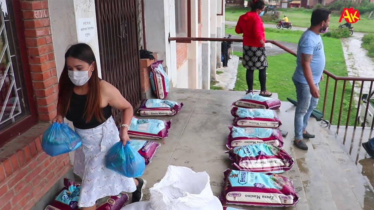 बिद्यार्थीहरुका लागी मेची महाकाली संयुक्त बुहारी आवाजको ठुलो सहयोग | Medhi Mahakali Samyukha Buhari