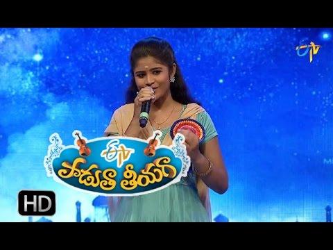 Okasari Aaguma Song   Haripriya Performance   Padutha Theeyaga   26th February 2017   ETV Telugu