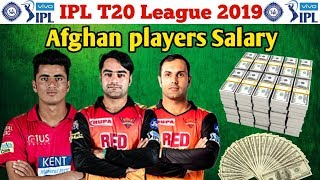IPL 2019 : Afghan players Salary in IPL 2019 / Rashid Khan Mujeeb Zadran and Mohammad Nabi