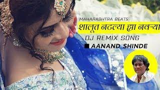 Shalut Natalya Navrya Remix DJ Aanand shinde