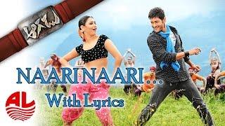Aagadu || Naari Naari With Lyrics Full Song Official || Super Star Mahesh Babu, Tamannaah [HD]
