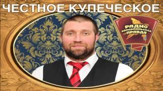 Дмитрий ПОТАПЕНКО: День предпринимателя - грустный праздник