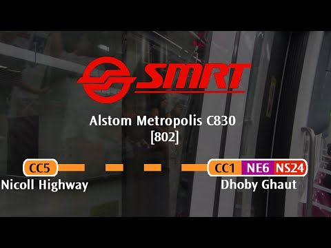 SMRT C830 [802]: Nicoll Highway → Dhoby Ghaut (» Dhoby Ghaut)