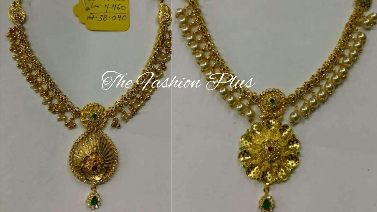 Grams gold haram designs