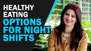 Working till late at night or in shifts can bring a lot of change to your life many ways. our body is designed work the day, and rest ni...