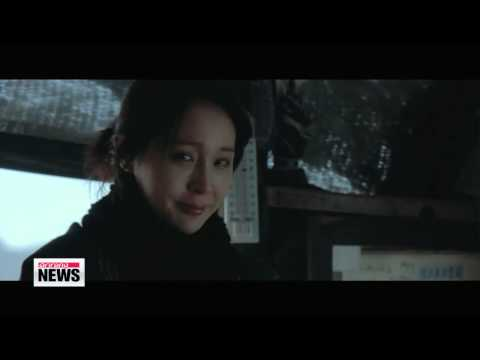 Sexual slavery issue on silver screen   위안부극영화 ′소리굽쇠′
