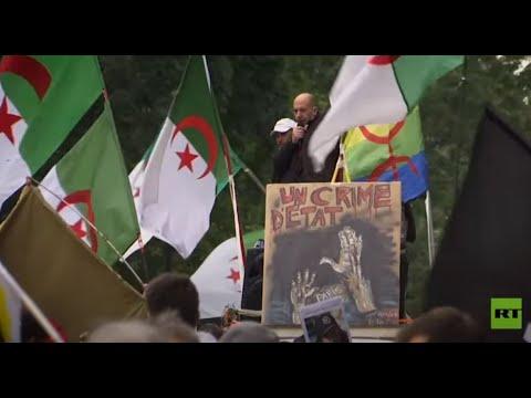 مسيرة في باريس لإحياء الذكرى الـ60 لمذبحة الجزائريين  - نشر قبل 9 ساعة