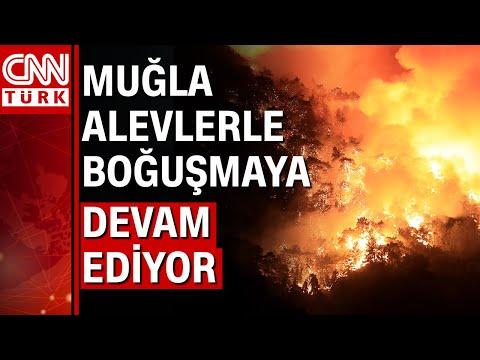 CNN Türk ekibi alev alev yanan Muğla'da! Yangın söndürme çalışmaları devam ediyor