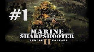 Морпех против терроризма 2: Война в джунглях ►Проникновение — В джунглях предгорья [1080p]