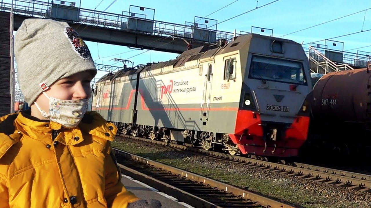 Сиди дома и смотри поезда. Видео про поезда для детей