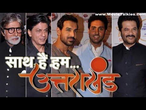 Amitabh Bachchan, Shah Rukh Khan And Other Celebs At 'Saath Hai Hum Uttarakhand' Fundraising Event