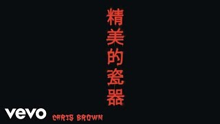 Chris Brown - Fine China (Official Audio) thumbnail
