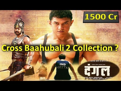 Dangal Movie Full China Box Office Collection 2017