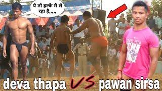 DEVA THAPA PHELWAN NEPAL KANTH MANDU VS PAWAN SIRSA | DANGAL KUSHTI OCTOBER 2018 RADOUR