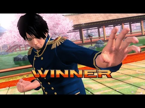 Virtua Fighter 5 Final Showdown Jean - Special Sparring