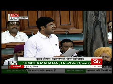 Sh. Dushyant Chautala's remarks| Discussion on Motion of No Confidence in the Council of Ministers