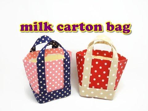Crafty DIY - Milk Carton Box Tote Bag