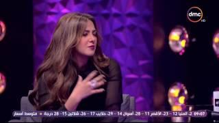 عيش الليلة - دنيا سمير غانم: محبتش ادرس التمثيل!! .... تعرف على السبب من هنا