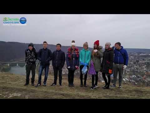 Буковина Онлайн: Школярі Хрещатицького НВК влаштували велике прибирання території села