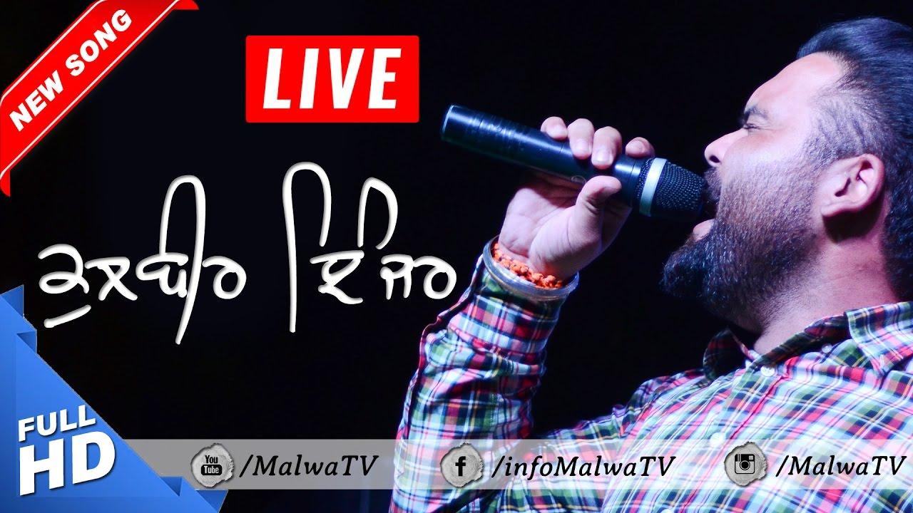 KULBIR JHINJER LIVE & TEAM's HONORS at SAARANG - 2017 ● PANJAB UNIVERSITY CHANDIGARH ● RABB DA RADIO