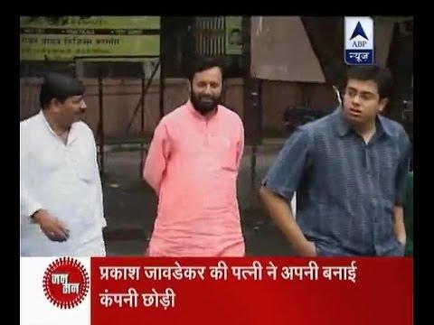 Jan Man: As soon Prakash Javadekar became HRD Minister, wife resigned from company