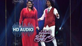 Dhehitheh Gulheyney - Habeys Musfah / Saliya - Ehandhaanuga STARS