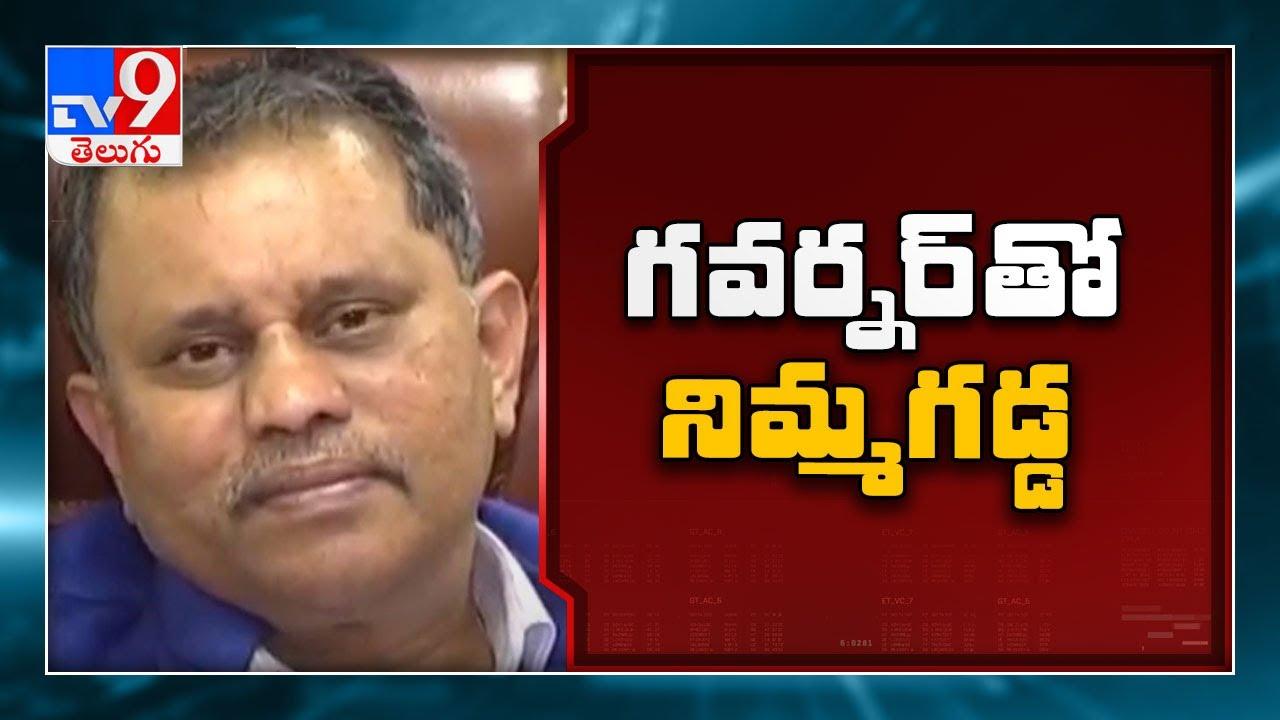 Nimmagadda Complains To Governor On CS Sawhney