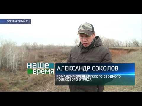 Около села Нижняя Павловка обнаружено массовое захоронение людей