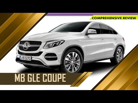 MB GLE COUPE | Price And Specifications | Auto Report : TV5 News