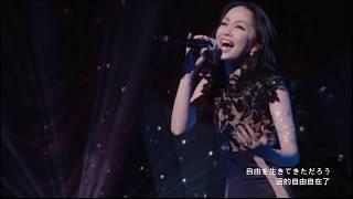 中島美嘉 - WILL