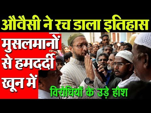 ओवैसी ने रच डाला इतिहास Asaduddin Owaisi Sansad Ratan Award make new history || Media Today TV