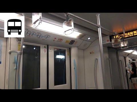 Changchun Bombardier 09A02 (AC09) - Lujiabang Rd to Xiaonanmen (Shanghai Metro Line 9) 上海地铁9号线