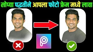 📲 picsArt banner editing fix banner frem Editing tutorial please like share⤴️