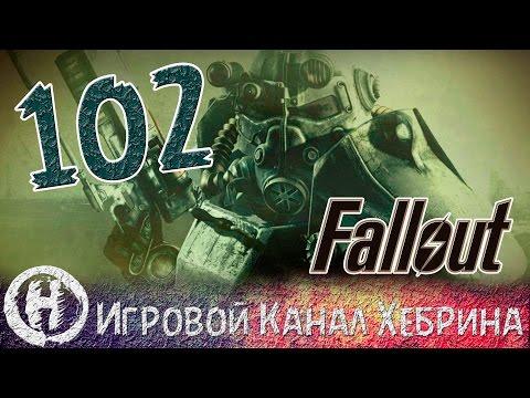 Видео Fallout new vegas вас лишили права играть в этом казино