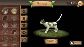 СИМУЛЯТОР Маленького КОТЕНКА #1 виртуальный питомец мультяшная игра видео для детей #ТОИ ЧОИ KIDS