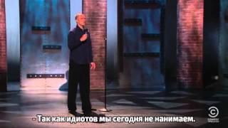 Бен Бейли, отрывок [русские субтитры] (стендап)