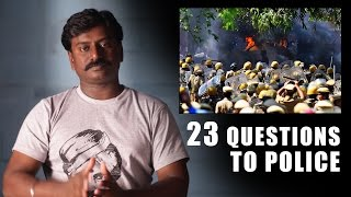 23 Questions to the POLICE - Jallikattu Protests